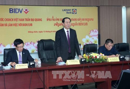 越南国家主席陈大光访问老挝期间开展系列活动 hinh anh 3
