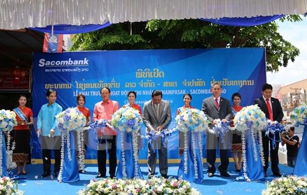 老挝西贡商信银行目标成为老挝一流零售银行 hinh anh 1