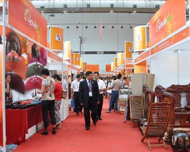 200家越南企业将参加第十三届中国—东盟博览会 hinh anh 1