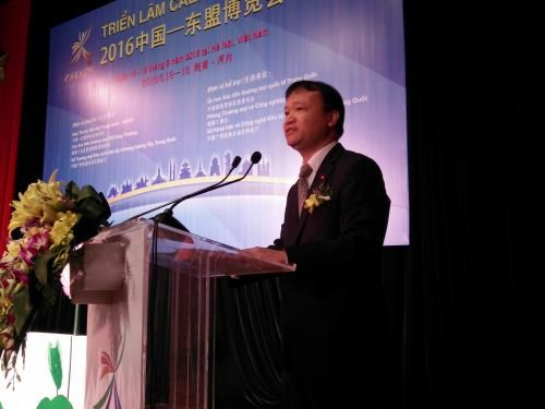 第13届中国—东盟博览会越南展在河内开展 hinh anh 1