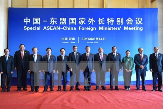 越南外交部发言人黎海平:东盟—中国外长特别会议取得积极结果 hinh anh 1