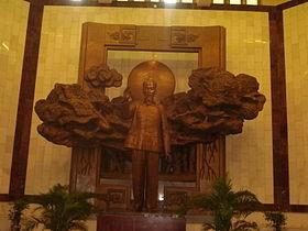 胡志明博物馆——珍藏有关胡志明主席实物的可信赖之地 hinh anh 2