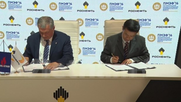 越南与俄罗斯签署金额巨大的石油供应协议 hinh anh 1