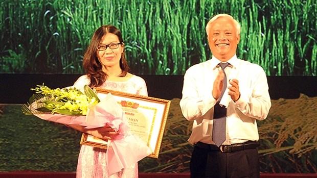 """2015年""""农业、农民与农村""""新闻写作大赛结果揭晓 hinh anh 1"""