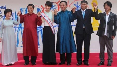 第二届神奈川县越南文化节将于10月底举行 hinh anh 1