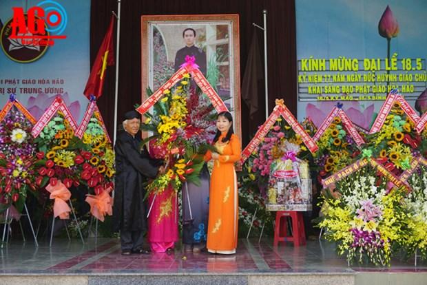 越南和好教创立77周年纪念典礼在安江省举行 hinh anh 1
