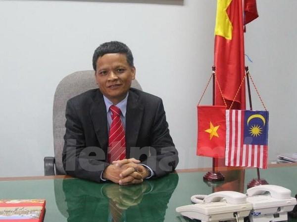 越南竞选国际法委员会委员 hinh anh 1