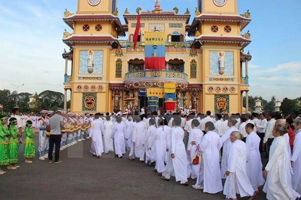 高台教圣会建立60周年纪念典礼在岘港市召开 hinh anh 1