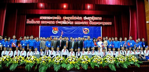 2016年越老青年友好见面会在老挝举行 hinh anh 1