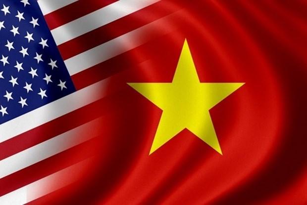 美国独立日240周年纪念典礼在胡志明市举行 hinh anh 1