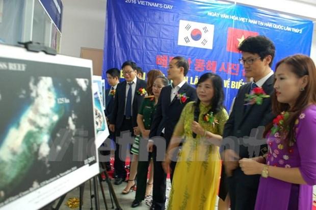 关于东海的图片展在韩国东大门举行 hinh anh 1