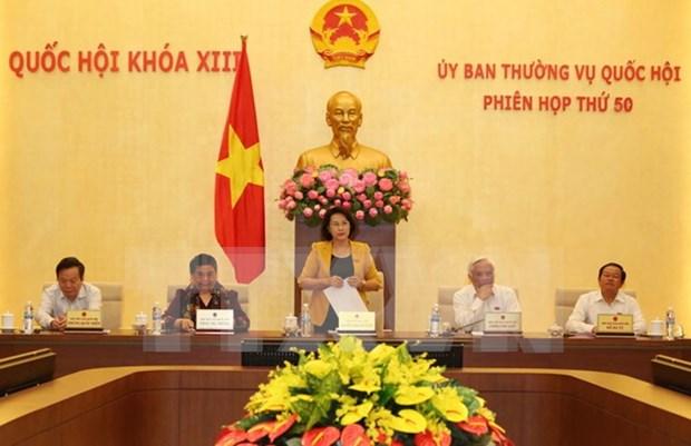 越南第十三届国会常委会第五十次会议发表公报 hinh anh 1