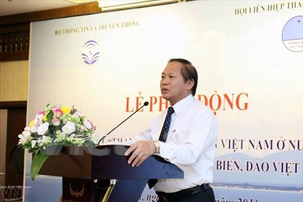 """""""旅居海外越南青年和大学生维护越南海洋岛屿主权""""写作竞赛正式启动 hinh anh 1"""