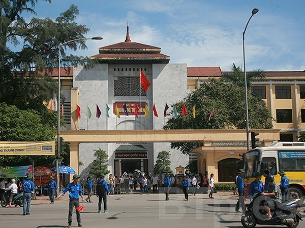 越南自然科学大学将成为东南亚接受AUN–QA评估的首所大学 hinh anh 1