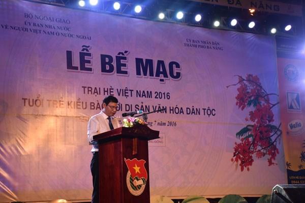 2016年越南夏令营圆满落幕 hinh anh 1