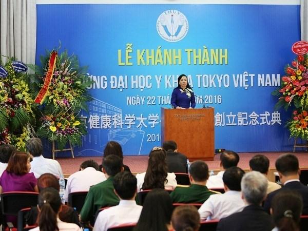 设在兴安省的越南东京医科大学正式落成 hinh anh 1