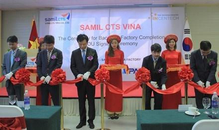 越南与韩国合作备忘录签署仪式暨R&D Incentech-Samil中心揭牌仪式在北宁省举行 hinh anh 1