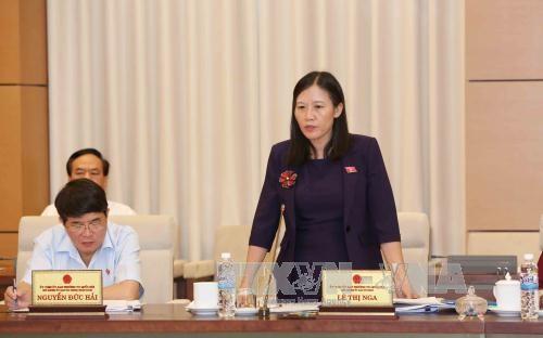第十四届国会司法委员会召开第一次会议 hinh anh 1