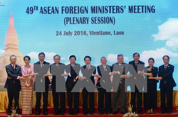 第49届东盟外长会议和相关会议是东盟的成就之一 hinh anh 1