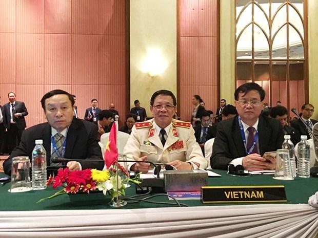 第36届东盟国家警察首长会议在马来西亚布城举行 hinh anh 1
