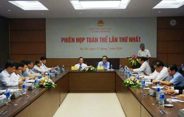 越南第十四届国会经济委员会第一次会议 hinh anh 1