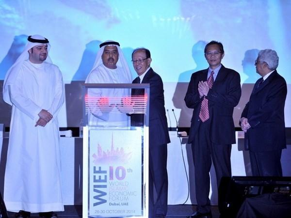 第12届世界伊斯兰教经济论坛在印尼开幕 hinh anh 1