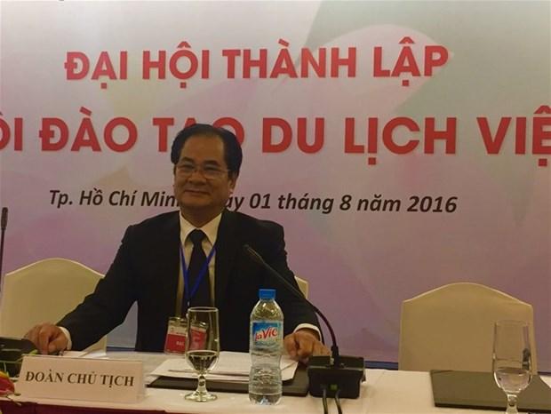 越南旅游培训协会正式成立 hinh anh 1