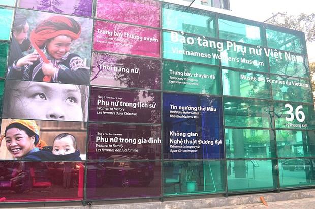 越南妇女博物馆--河内游不可错过的目的地 hinh anh 1