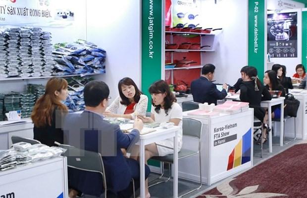 韩国是平福省最大投资来源国 hinh anh 1