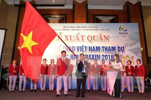 2016年里约奥运会:越南体育代表团夺牌的机会 hinh anh 1