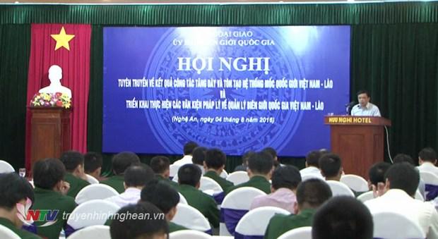 越老两国界碑系统增密加固工作取得的突出成果 hinh anh 1