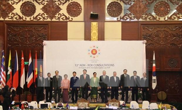 韩国:东盟经济共同体建成是区域一体化进程中的重大转折点 hinh anh 1