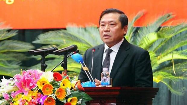 第七届农村可持续发展亚洲农民协会大会在河内举行 hinh anh 1