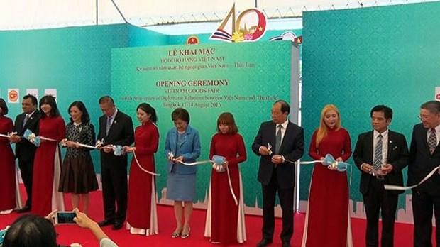 越南与泰国加大经贸投资合作 hinh anh 1