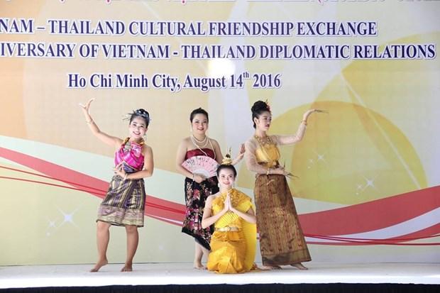 越泰友好文化交流活动在胡志明市举行 hinh anh 1
