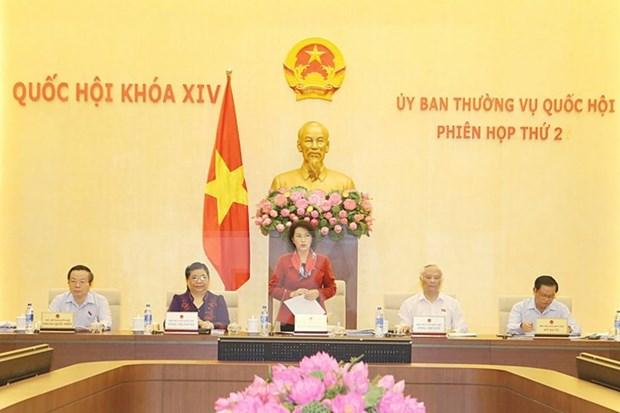 越南第十四届国会常委会第二次会议在河内召开 hinh anh 1