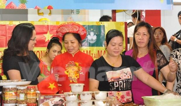 越南参加在中国澳门举办的第17届东盟美食节 hinh anh 1