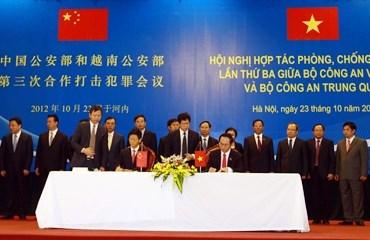 越中加强合作有效打击人口贩卖 hinh anh 2
