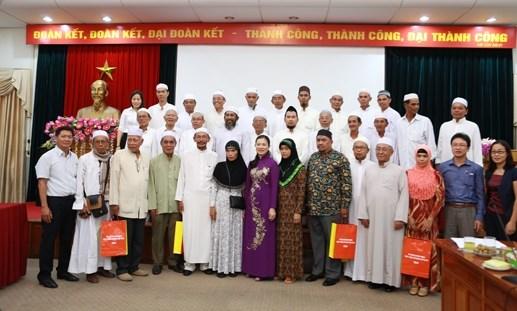 越南加强伊斯兰教信徒的团结发挥全民族大团结力量 hinh anh 1