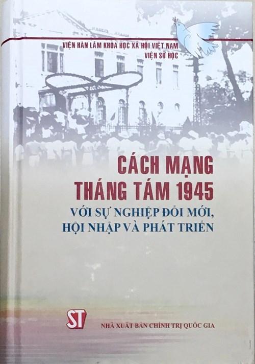 纪念越南八月革命胜利和九·二国庆71周年的图书正式出版发行 hinh anh 1