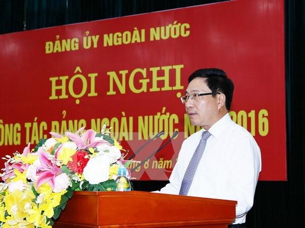 2016年越共海外事务党委大会在河内召开 hinh anh 1