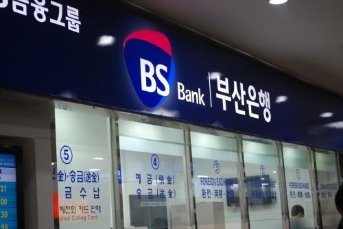 韩国釜山银行越南胡志明市分行正式成立 hinh anh 1