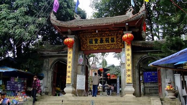 老街省宝河寺传统庙会被公认为国家非物质文化遗产 hinh anh 1