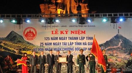 越南河江省建省125周年暨重建25周年纪念仪式在河江省举行 hinh anh 1