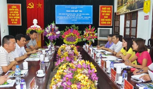 越南河江省与中国云南省促进边境贸易合作 hinh anh 1