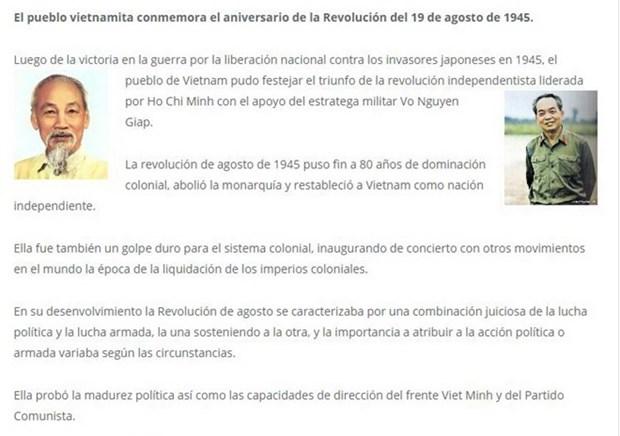 阿根廷媒体纷纷报道越南八月革命 hinh anh 1