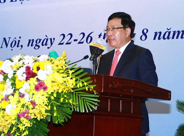 越共中央总书记阮富仲出席第29届外交会议 hinh anh 2