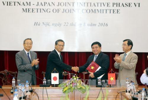 越南与日本合作营造更宽松更透明的经营投资环境 hinh anh 3