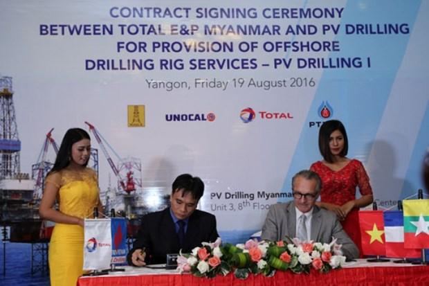 PV Drilling总公司获得租船合同法国道达尔公司(缅甸)租船合同 hinh anh 1