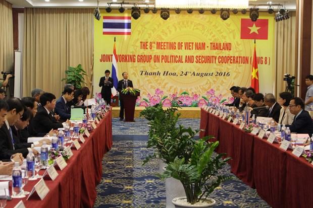 越泰政治安全合作联合工作组第八次会议在清化省举行 hinh anh 1